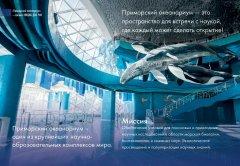 NSCMB_booklet_2021_034.jpg