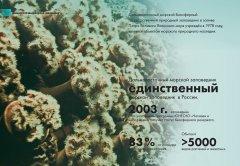 NSCMB_booklet_2021_036.jpg