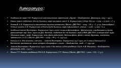avz_039.JPG